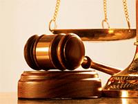 Выезд судей за границу