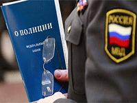 Чем определяется запрет сотрудникам МВД на выезд за границу