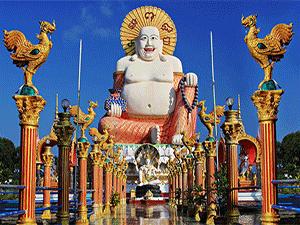 Поездка в Азию в декабре
