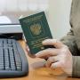 Условия получения гражданства РФ в 2018 году