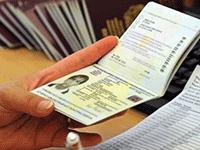 Продление регистрации иностранцев по месту проживания в РФ в 2017 году