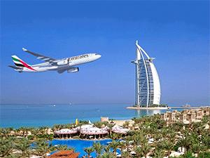 Летим в ОАЭ