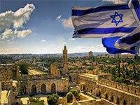 Израиль открыл виртуальное министерство туризма