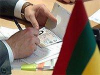 Оформляем визу в Литву по приглашению