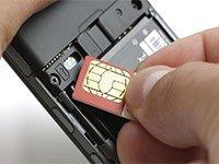Бесплатная SIM-карта
