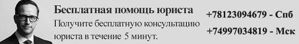 Какие документы нужны для вида на жительство в России в 2018 году