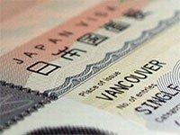Россиянам станет проще получать визы в Японию