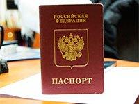 Посетить Армению с паспортом гражданина РФ можно только через аэропорты