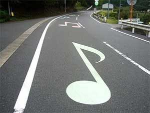 Музыкальная дорога