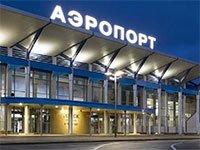 В аэропортах России установят картинки с изображением дозволенной ручной клади