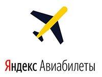 Сервис Яндекс.Авиабилеты