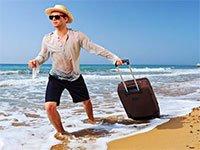 Туристическая поездка