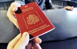 Как сделать новый загранпаспорт если старый не …