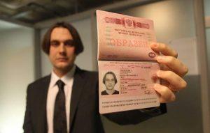 Фото на биометрический загранпаспорт