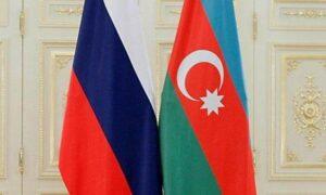 Как азербайджанцу стать гражданином РФ
