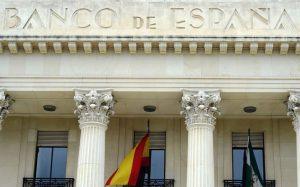 Структура банковской системы Испании