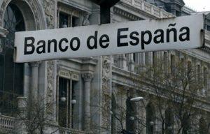 Банки Испании