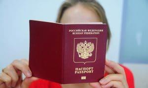Что делать, если отказали в получении гражданства РФ