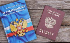 Для чего используются серия и номер паспорта на территории России