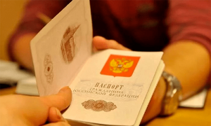 Cколько нужно прожить в браке иностранцу с гражданином РФ чтобы получить гражданство