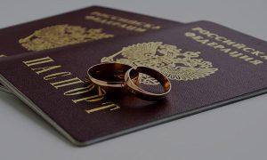 Как получить гражданство РФ по браку