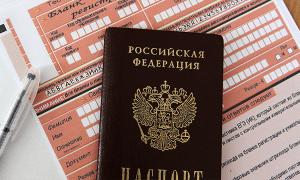 Как получить гражданство в РФ, если ты студент