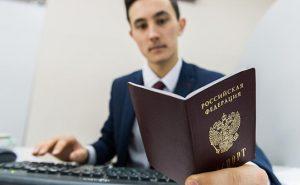 Получение российского гражданства для молдаван
