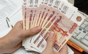 Пенсия в Турции для русских