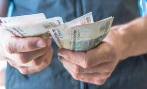 Особенности уплаты пошлины за ребенка