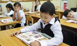 Поступление в российскую школу иностранцев