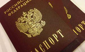 Можно ли получить паспорт РФ, оставаясь гражданином Молдовы