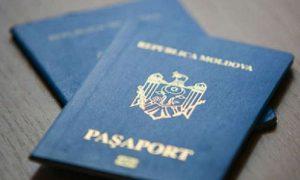Как отказаться от молдавского гражданства