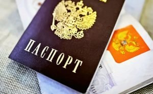 Условия приема в гражданство РФ на общих основаниях