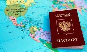 Прием в гражданство России