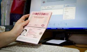 Как проверить наличие судимости по паспорту