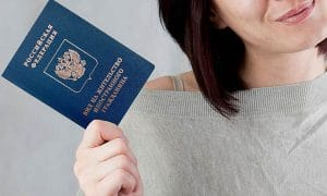 Наличие ВНЖ для получения гражданства