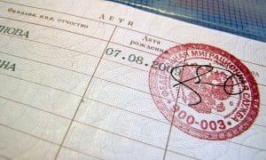Отметка о детях: как вписать ребенка в паспорт